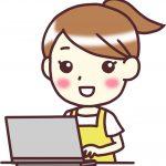 きっと誰かが見つけてくれる。ブログやYouTubeでコンテンツ発信しよう!