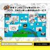 【フリー素材】ブログで漫画のコマを自由に使える!おすすめ画像サイト【Mangaloo(マンガルー)】