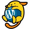 【おすすめWordPressサーバー】月額675円からの革命。エックスサーバー『wpX』でブログデビューだっ!
