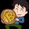 仮想通貨で遊ぶと楽しい。余ったお金でビットコイン買ってみよう!