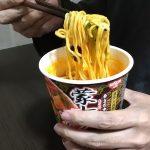 日清「蒙古タンメン中本」(激辛)を汗っかきの夫に食べさせてみた