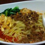 【夏バテ対策】食欲が湧かない時は四川料理!【桃源花】汁なし担々麺の実力とは?