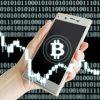 【仮想通貨のおすすめ取引所】投資で儲けながらブロックチェーンを学ぼう。