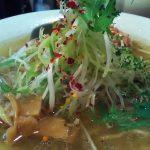 山形の人気ラーメン【麺屋 花蔵 (かぐら)】の鶏ごぼうラーメン実食!