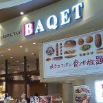 焼きたてパン食べ放題のレストラン『BAQET(バケット)』が天国すぎる