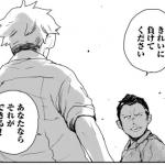 「超人間要塞ヒロシ戦記」がクソ面白い理由を解説!【漫画レビュー・考察】
